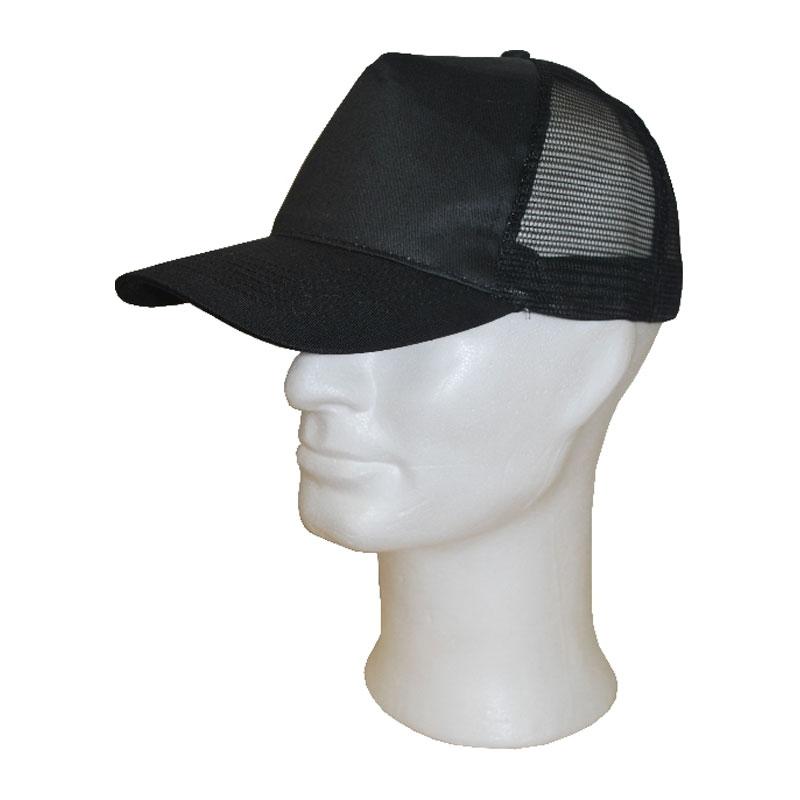 Sapka - hálós fekete baseball sapka 7bd62aebf1