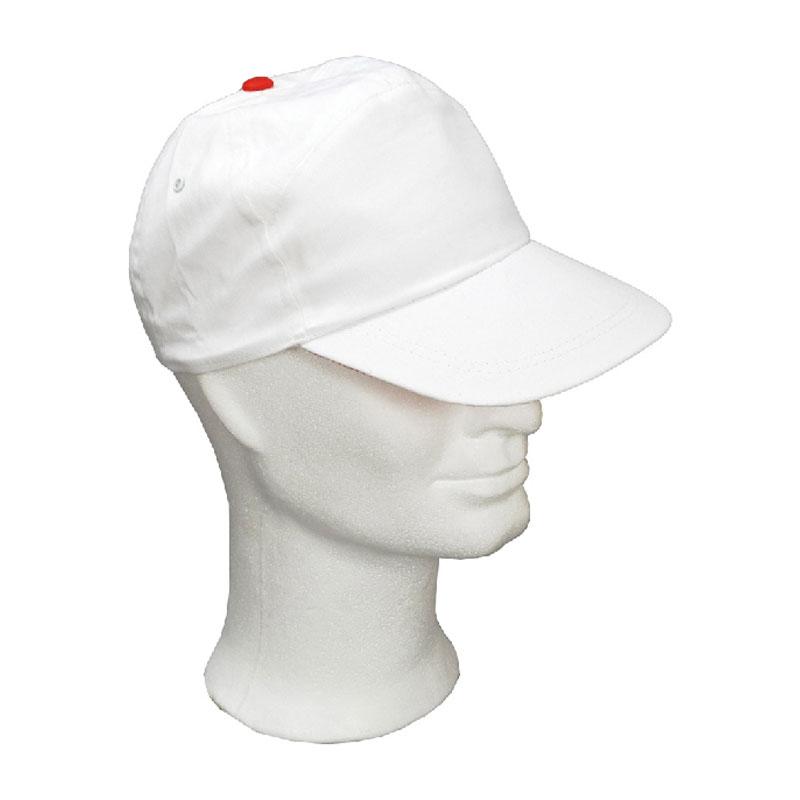 Sapka - fehér-piros baseball sapka
